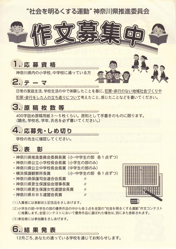 f:id:minamiyoshida:20200816094923j:plain