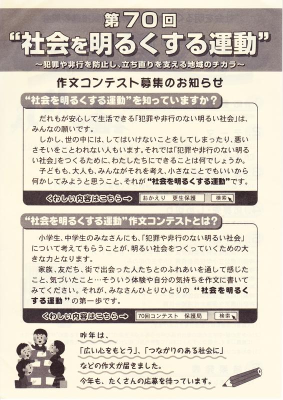 f:id:minamiyoshida:20200816094935j:plain