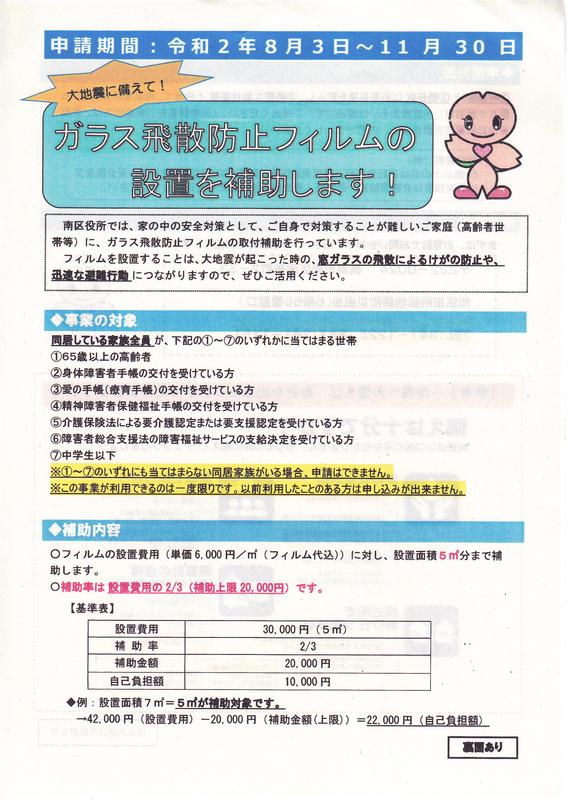 f:id:minamiyoshida:20200816094948j:plain
