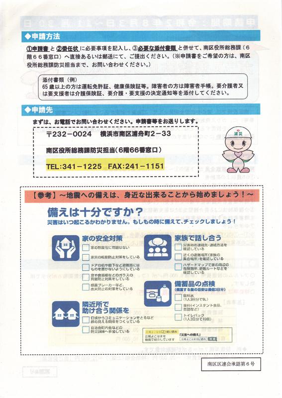 f:id:minamiyoshida:20200816095002j:plain