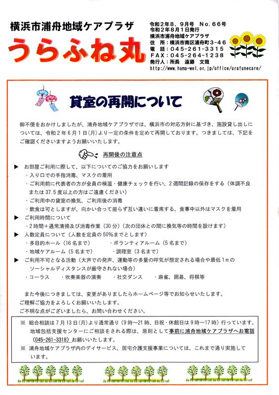 f:id:minamiyoshida:20200816095015j:plain