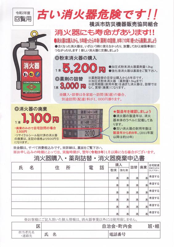 f:id:minamiyoshida:20200906214851j:plain