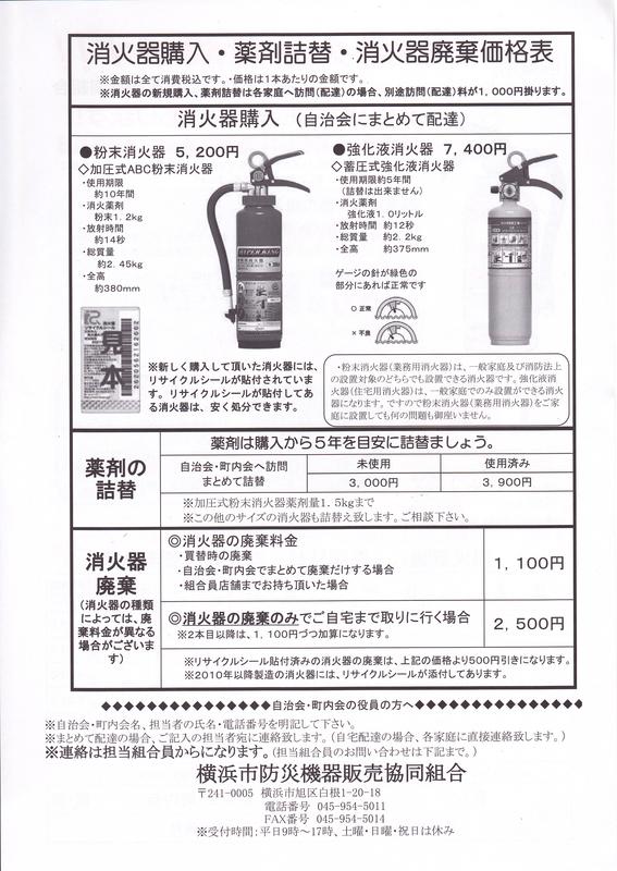 f:id:minamiyoshida:20200906214903j:plain