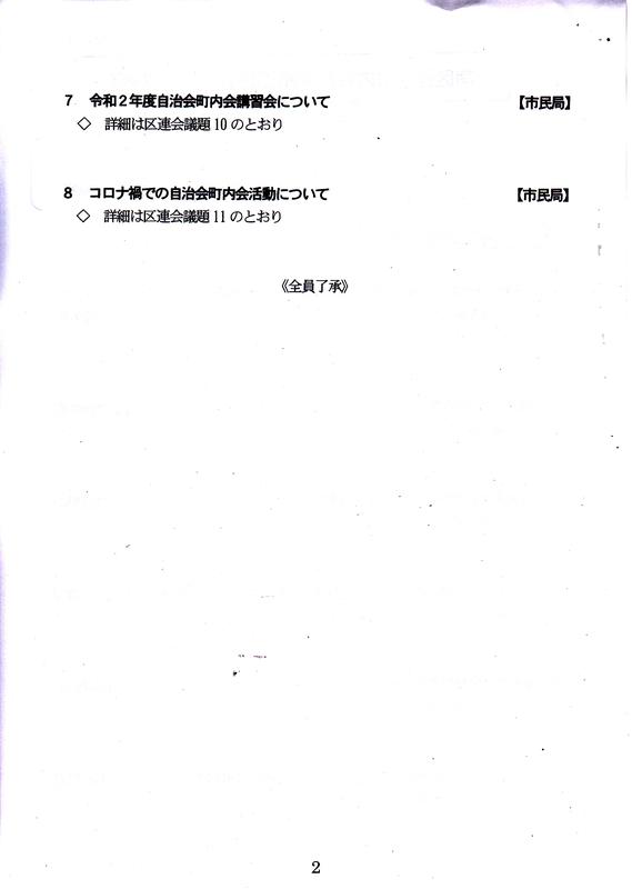 f:id:minamiyoshida:20201005094325j:plain