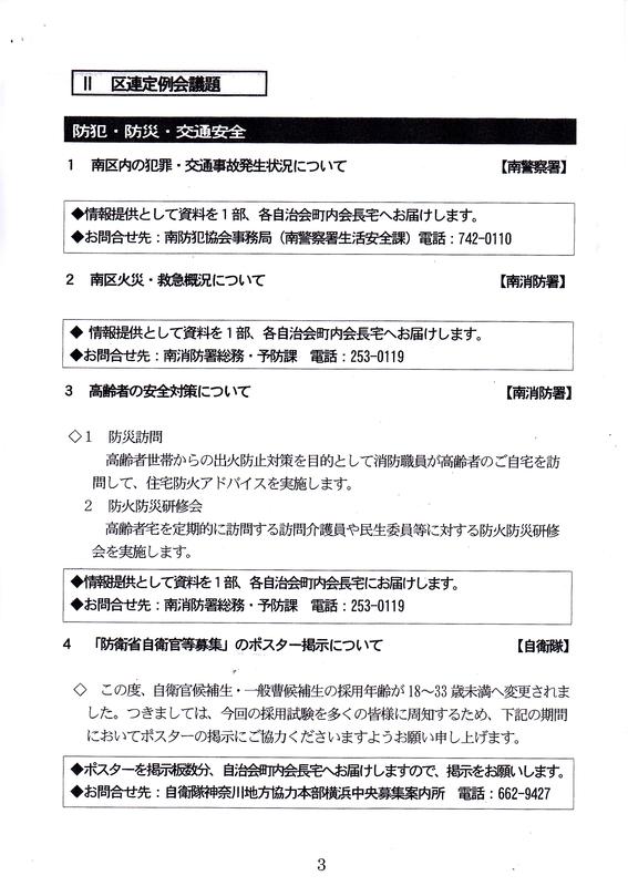 f:id:minamiyoshida:20201005094335j:plain