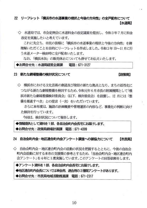 f:id:minamiyoshida:20201005094452j:plain