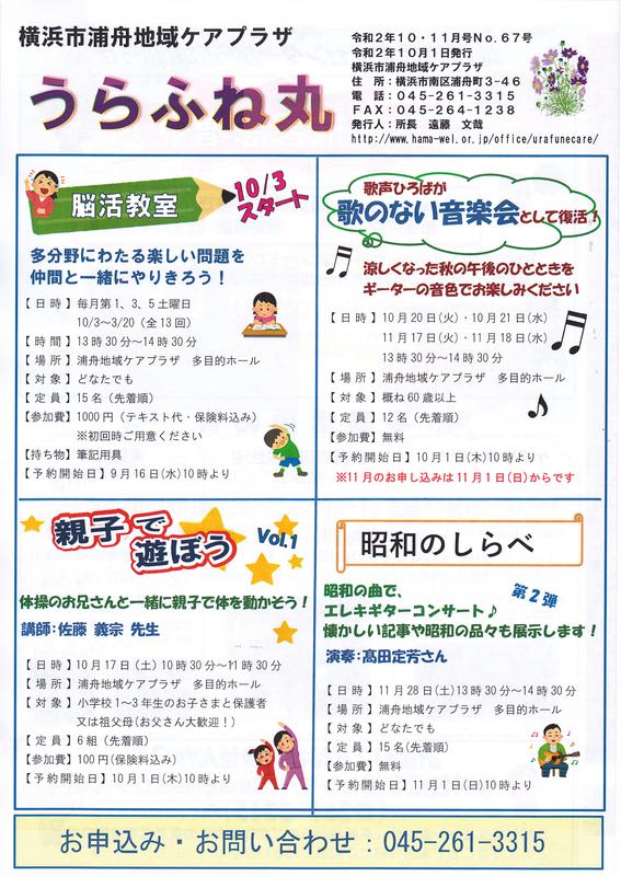 f:id:minamiyoshida:20201005094649j:plain