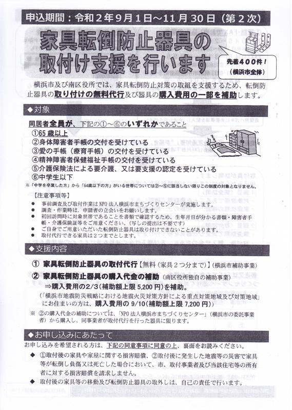 f:id:minamiyoshida:20201005094735j:plain