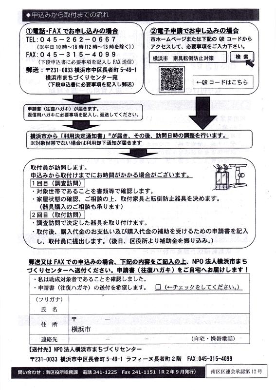 f:id:minamiyoshida:20201005094744j:plain