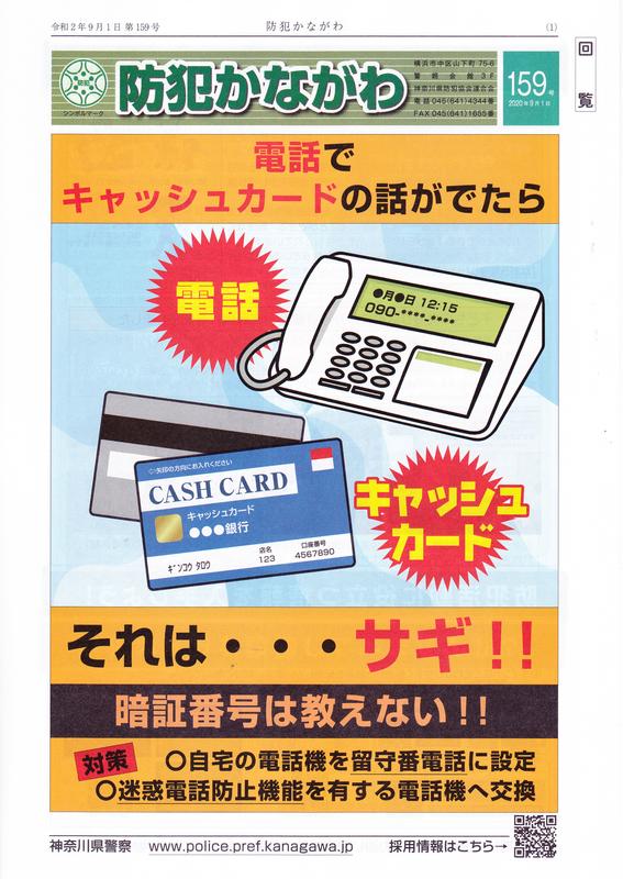 f:id:minamiyoshida:20201005094756j:plain