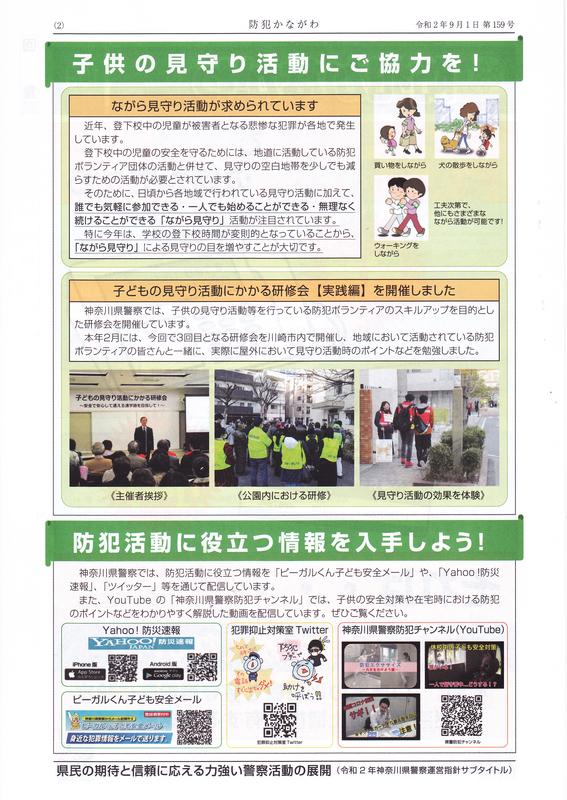 f:id:minamiyoshida:20201005094810j:plain