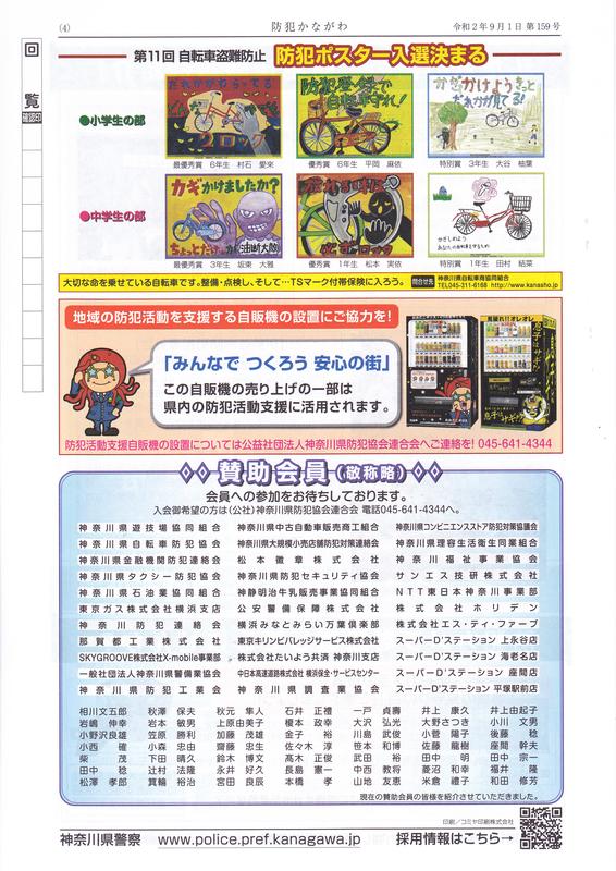 f:id:minamiyoshida:20201005094832j:plain