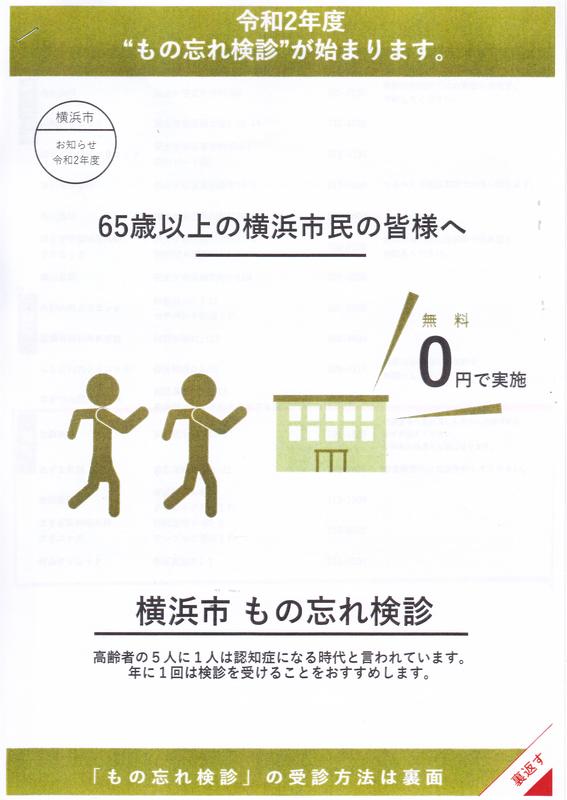 f:id:minamiyoshida:20201005094844j:plain