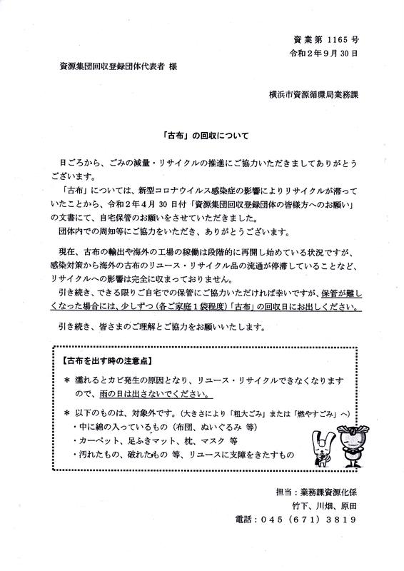 f:id:minamiyoshida:20201005094919j:plain