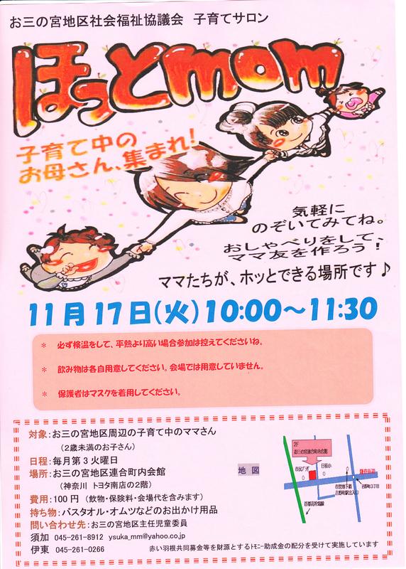 f:id:minamiyoshida:20201107104925j:plain