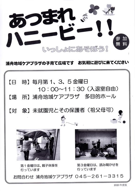 f:id:minamiyoshida:20201107105011j:plain