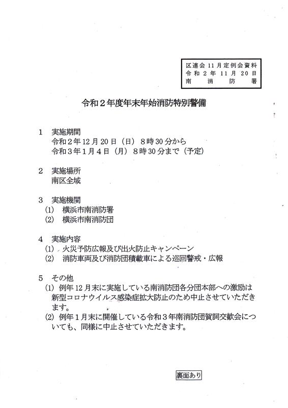 f:id:minamiyoshida:20201213094411j:plain