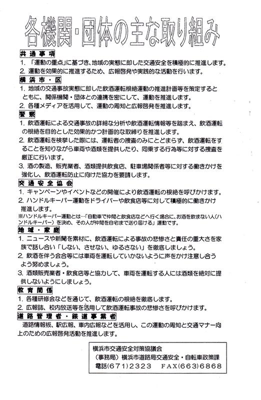 f:id:minamiyoshida:20201213094422j:plain
