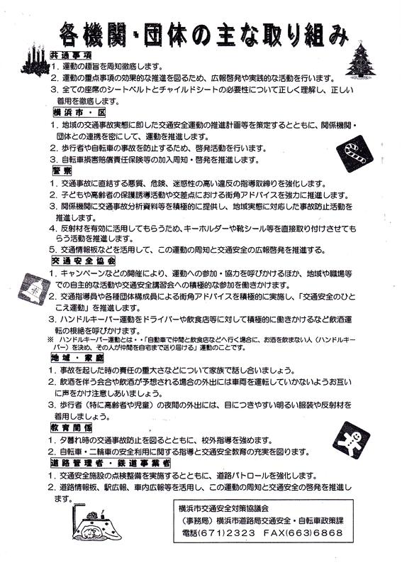 f:id:minamiyoshida:20201213094442j:plain