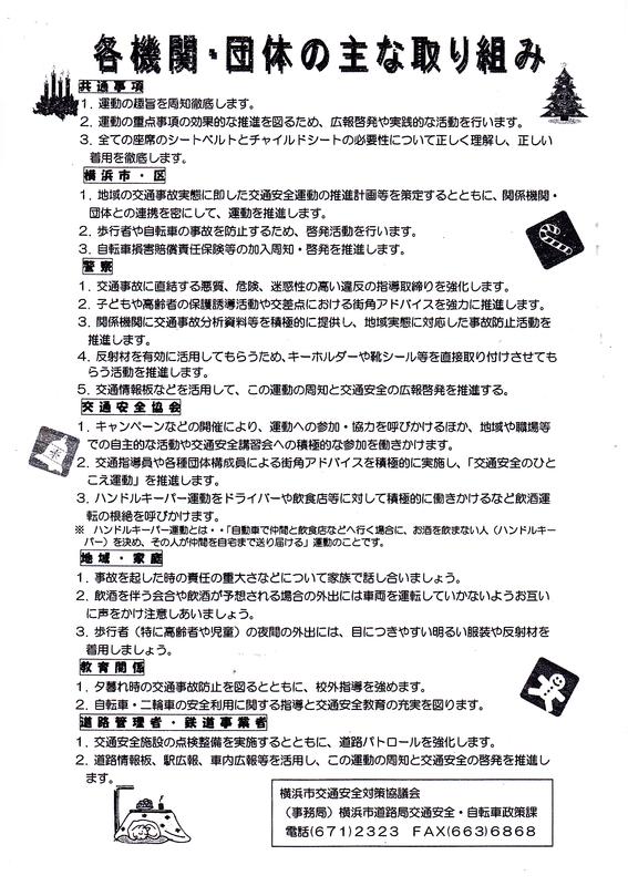 f:id:minamiyoshida:20201213094501j:plain