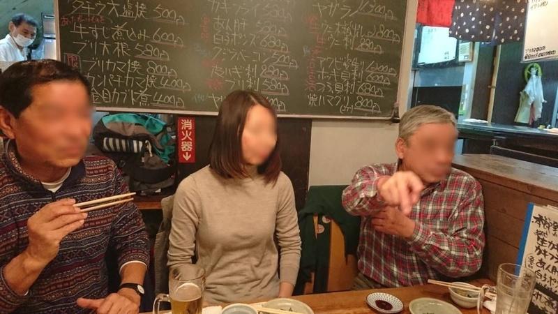 f:id:minamiyoshida:20210111132114j:plain