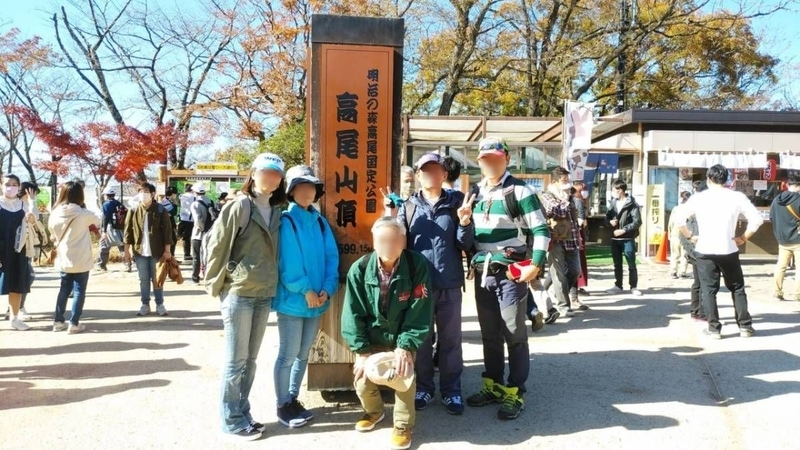 f:id:minamiyoshida:20210111132202j:plain