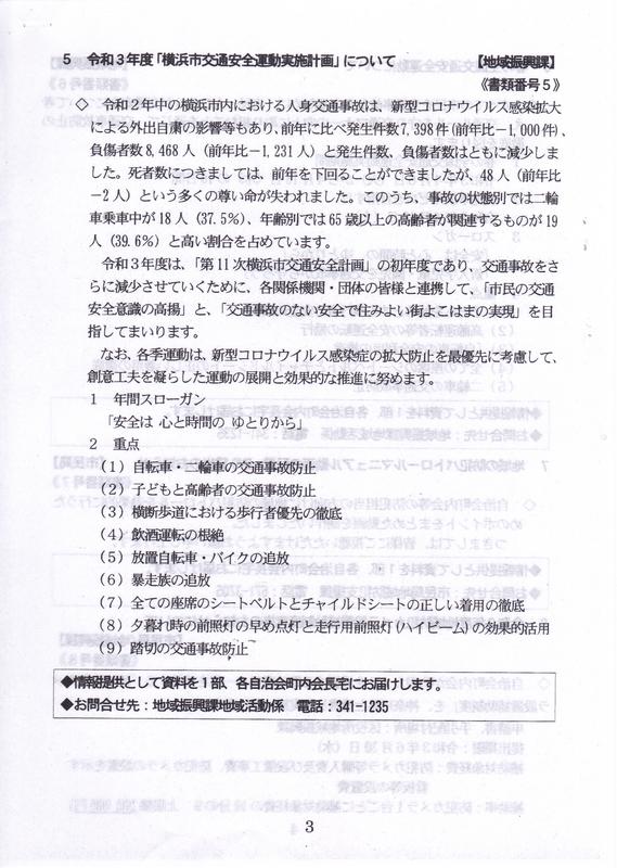 f:id:minamiyoshida:20210812234622j:plain