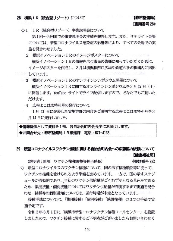 f:id:minamiyoshida:20210812234800j:plain
