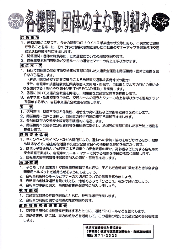 f:id:minamiyoshida:20210813001855j:plain
