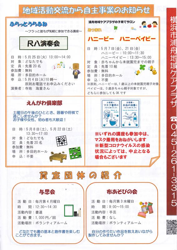 f:id:minamiyoshida:20210813002000j:plain