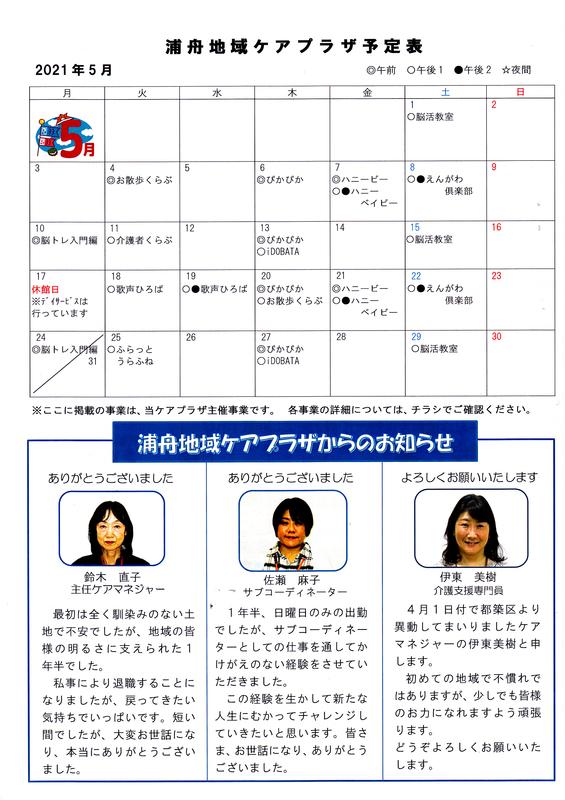 f:id:minamiyoshida:20210813002023j:plain