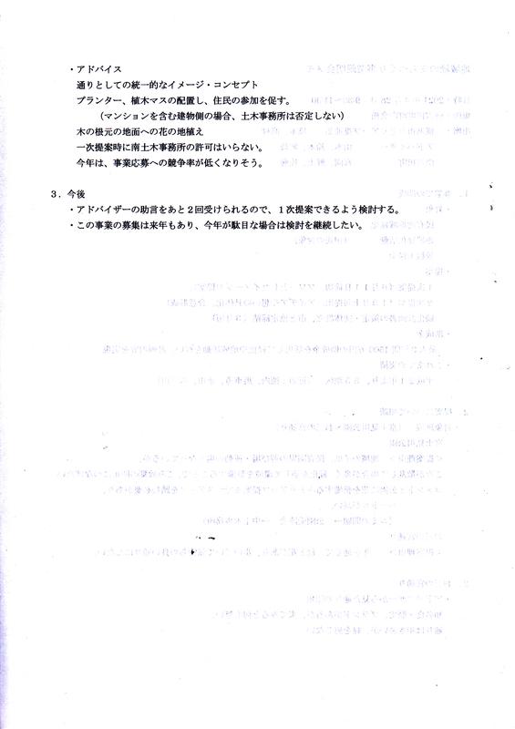 f:id:minamiyoshida:20210813002058j:plain