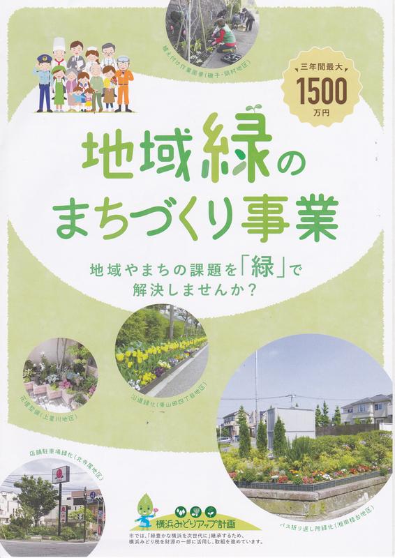 f:id:minamiyoshida:20210813002108j:plain