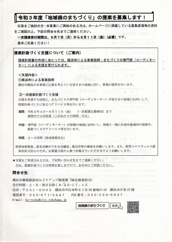 f:id:minamiyoshida:20210813002155j:plain