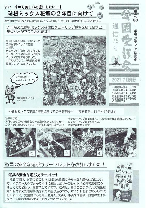 f:id:minamiyoshida:20210814083230j:plain