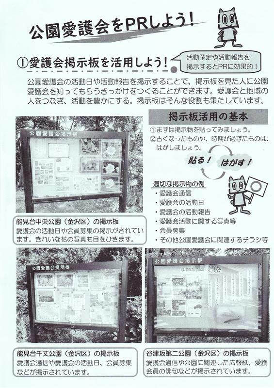 f:id:minamiyoshida:20210814083241j:plain