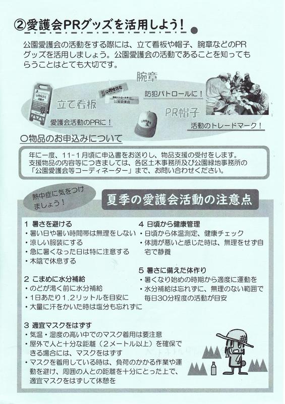 f:id:minamiyoshida:20210814083252j:plain
