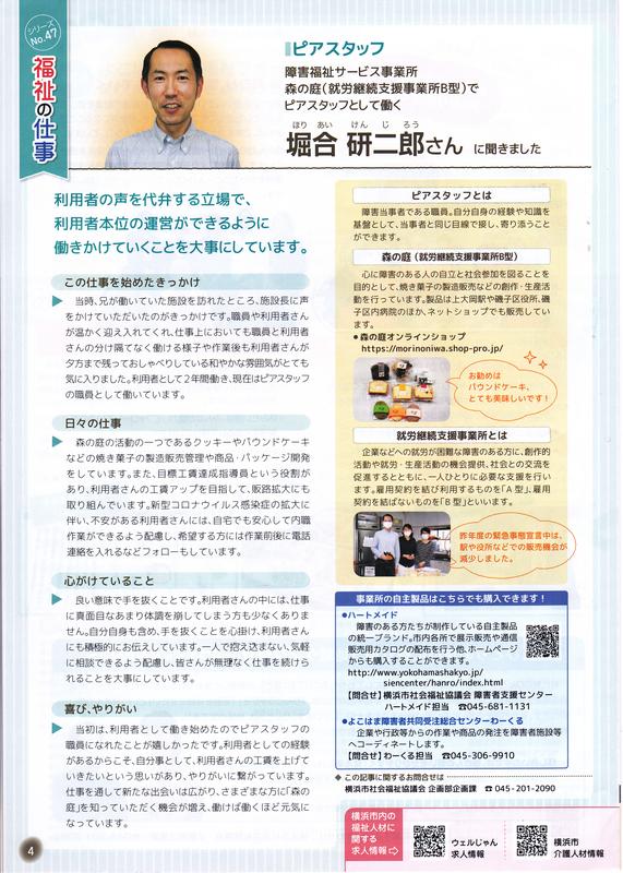 f:id:minamiyoshida:20210814083359j:plain