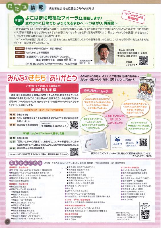 f:id:minamiyoshida:20210814083422j:plain