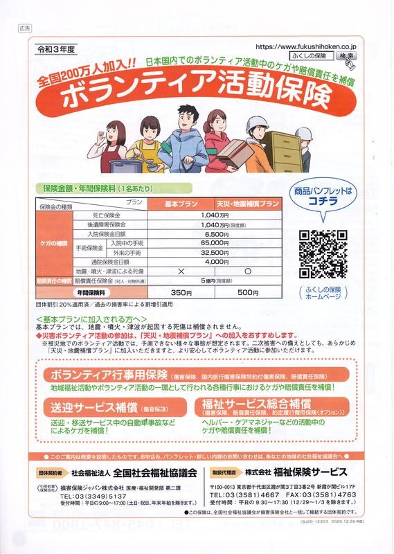 f:id:minamiyoshida:20210814083444j:plain