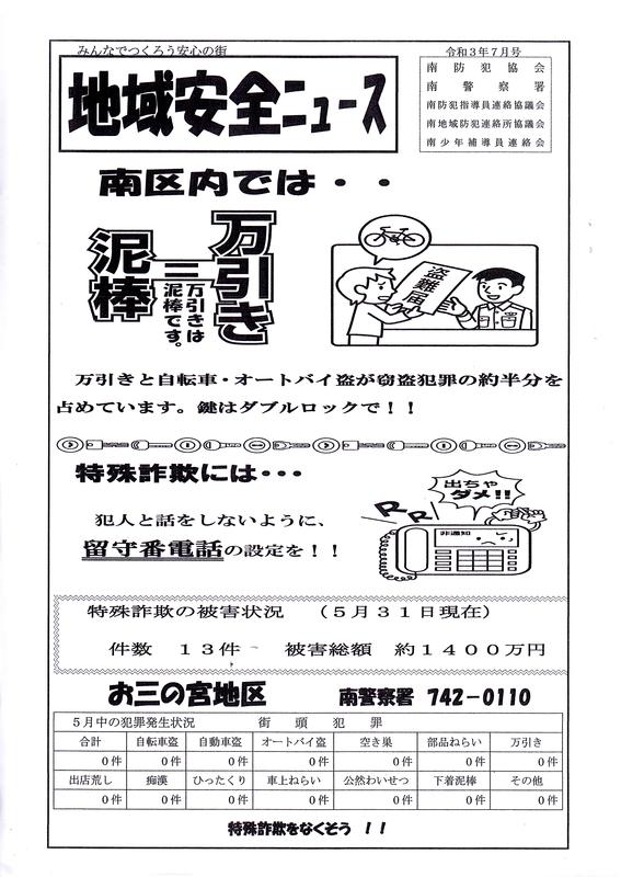 f:id:minamiyoshida:20210814083506j:plain