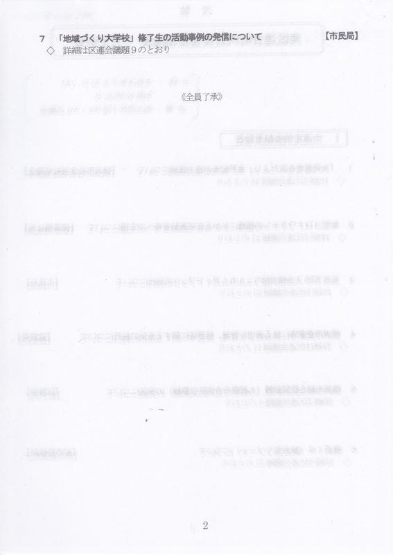 f:id:minamiyoshida:20210814090528j:plain