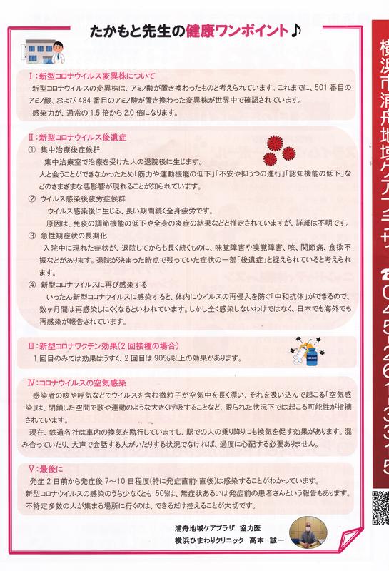 f:id:minamiyoshida:20210814163425j:plain