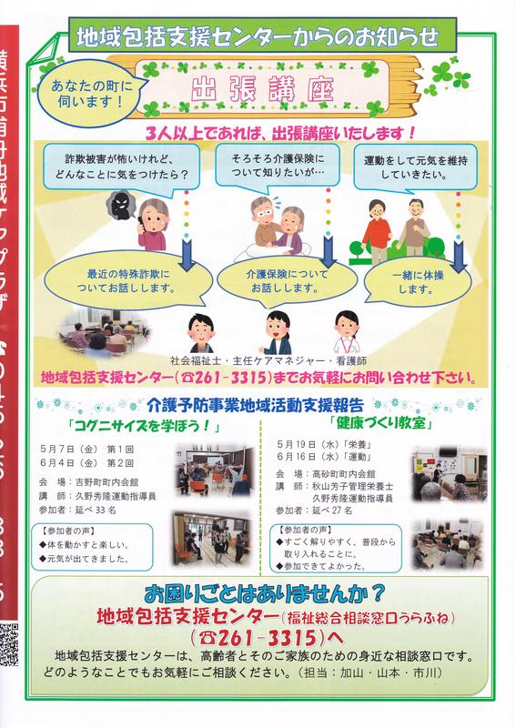 f:id:minamiyoshida:20210814163438j:plain