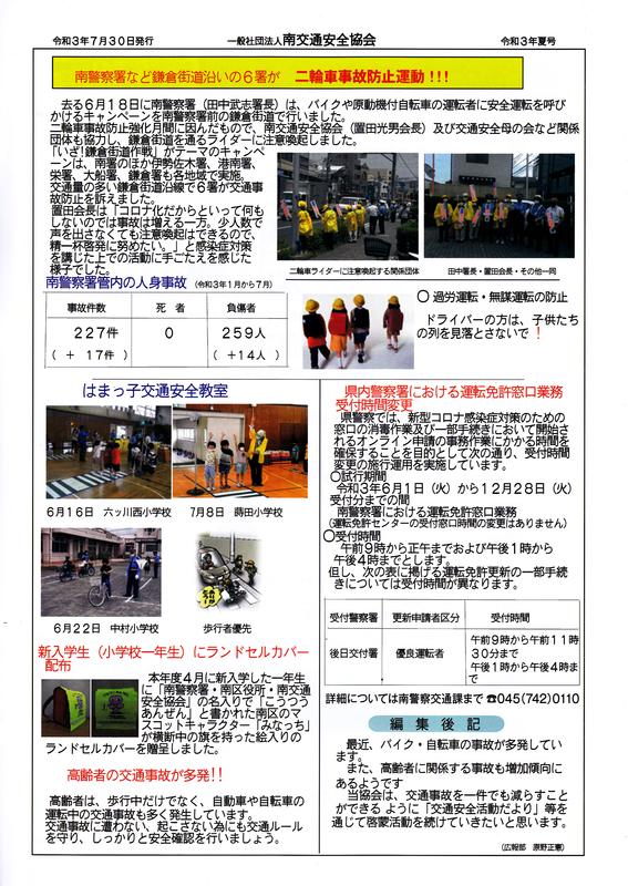 f:id:minamiyoshida:20211004193921j:plain