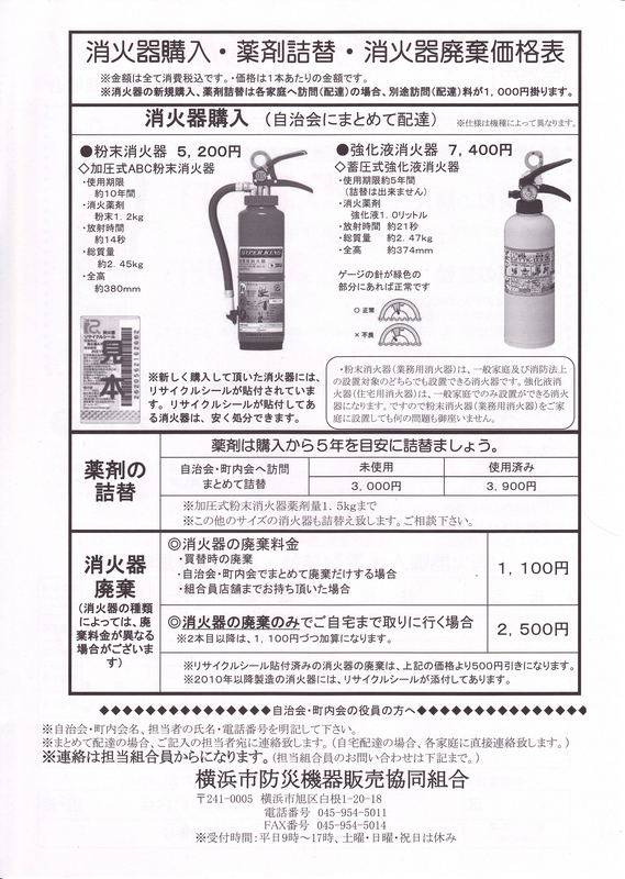 f:id:minamiyoshida:20211004193929j:plain