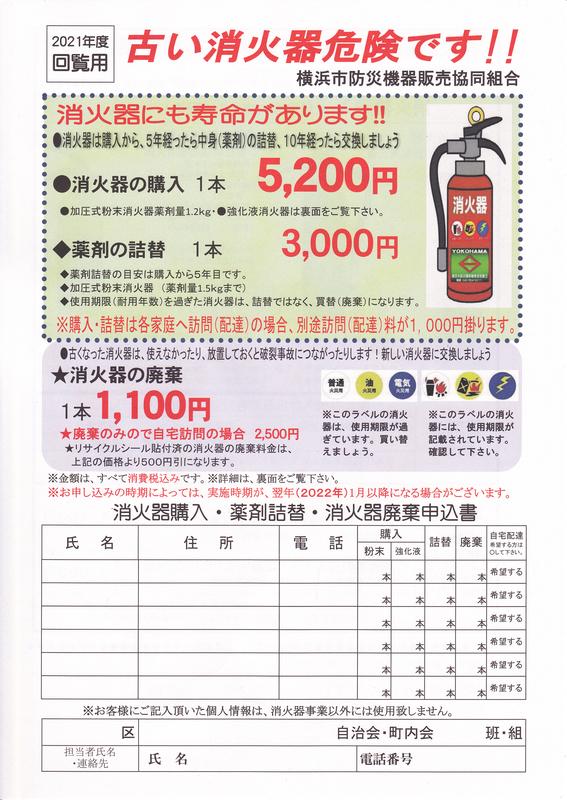 f:id:minamiyoshida:20211004193937j:plain