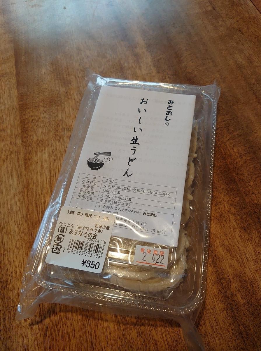 f:id:minamiyoshiko:20200523130240j:plain