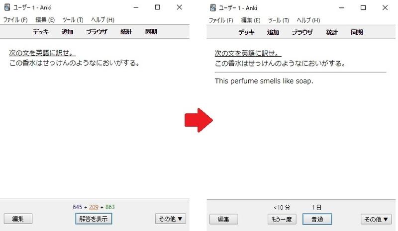 f:id:minamoto_yoshito:20200108165152j:plain