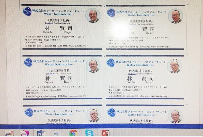 f:id:minamotosuiso:20160708093223j:plain